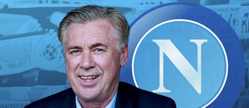 Pronostic Calcio - Serie A