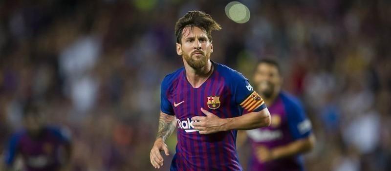 Prognósticos La Liga espanhola 2018/2019