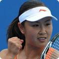 Shuai Peng team logo
